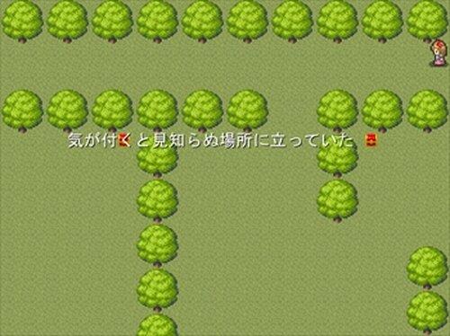 人形少女 Game Screen Shot4