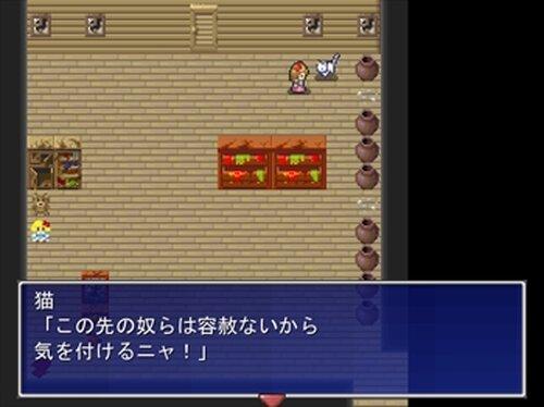 人形少女 Game Screen Shots