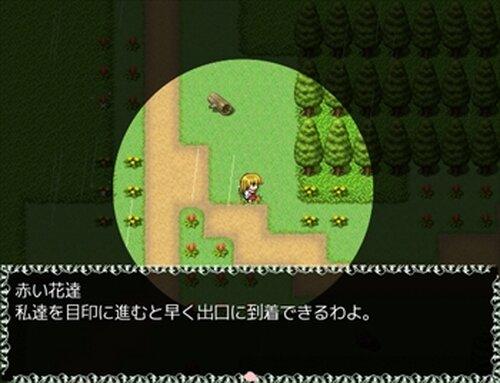 マリアの森 Game Screen Shot2