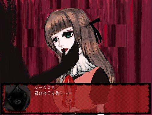 ✟シュヴェルツェディヴェルト✟R-15指定【未完成】 Game Screen Shot