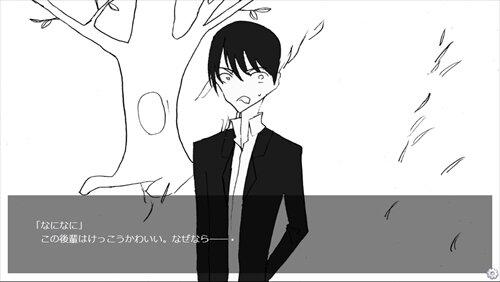 男子トイレの花子くん【体験版】 Game Screen Shot1
