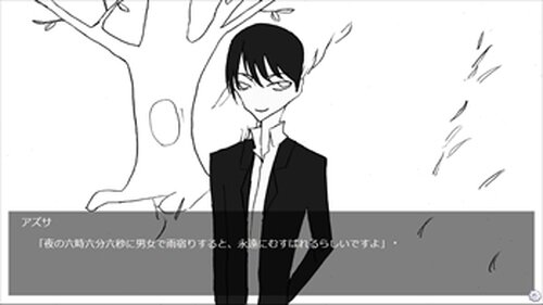 男子トイレの花子くん【体験版】 Game Screen Shot3