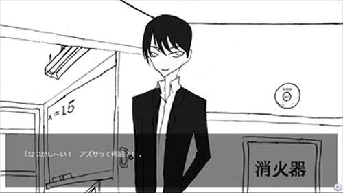 男子トイレの花子くん【体験版】 Game Screen Shot4