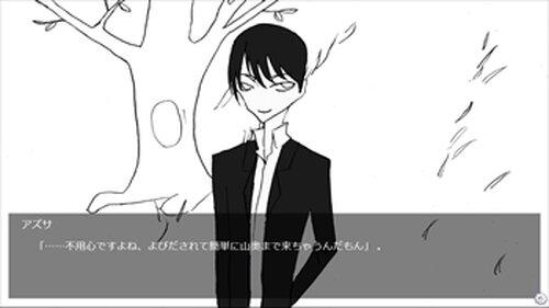 男子トイレの花子くん【体験版】 Game Screen Shots