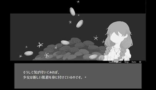 よいこのための童話集(DL版) Game Screen Shot2