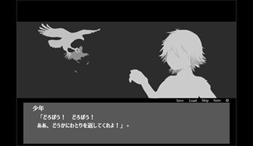 よいこのための童話集(DL版) Game Screen Shot3
