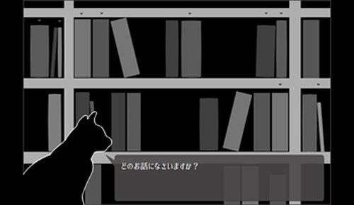 よいこのための童話集(DL版) Game Screen Shot5