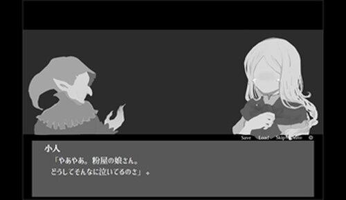 よいこのための童話集(DL版) Game Screen Shots
