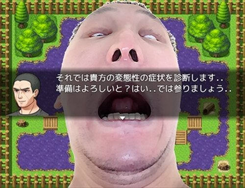 変態クエスト Game Screen Shot4