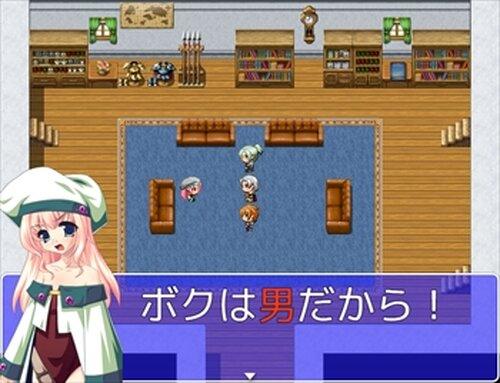 パーティー解散の原因がボクのTS少女化とか笑えない Game Screen Shots
