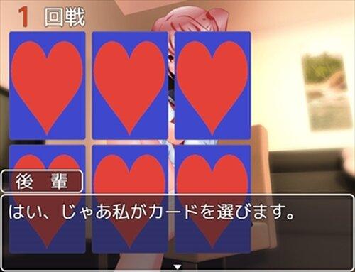 脚癖の悪い小悪魔な後輩とカードゲーム Game Screen Shot3