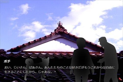 後藤一家の引きこもり気味の中1女子でもわかる戸籍の授業 Game Screen Shot3