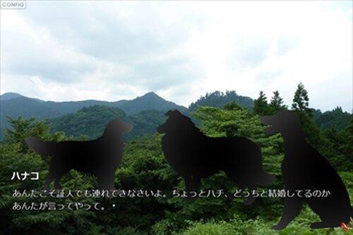 後藤一家の引きこもり気味の中1女子でもわかる戸籍の授業 Game Screen Shot4