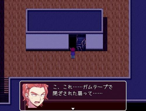麗の君も信じない Game Screen Shot5