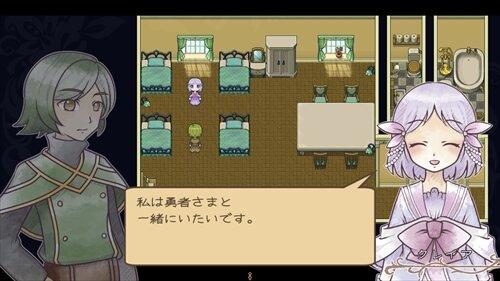 ディアーレイスVer2 Game Screen Shot