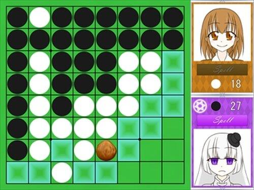 うぃっちーずりばーし! Game Screen Shot2