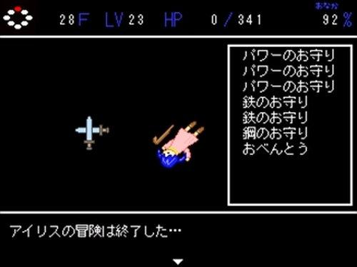 イージーダンジョン Game Screen Shot3