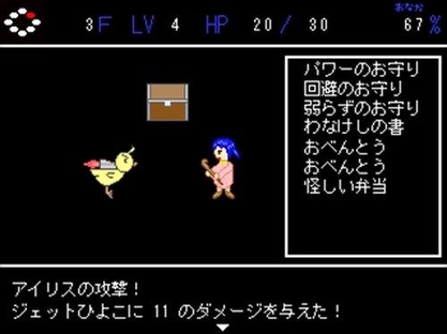 イージーダンジョン Game Screen Shot4