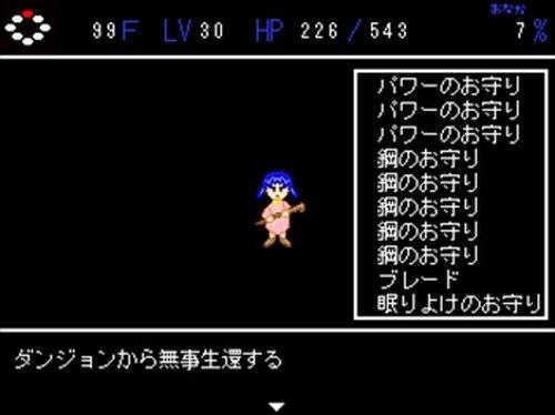 イージーダンジョン Game Screen Shot5