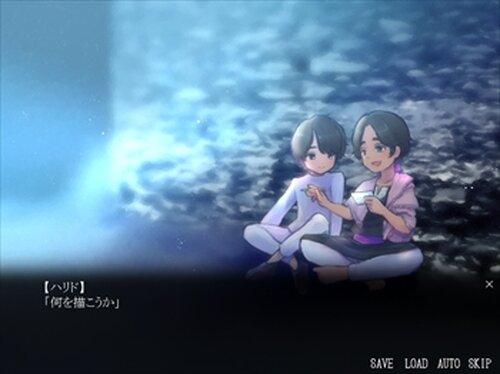 少年と夜空 Game Screen Shot4