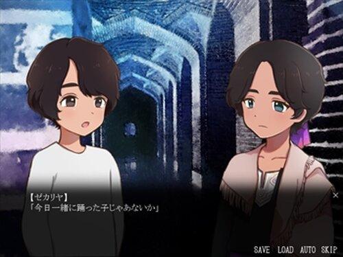 少年と夜空 Game Screen Shots