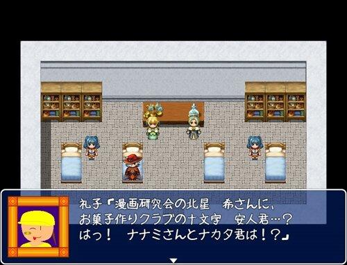 ※Oneilonomicon Game Screen Shot
