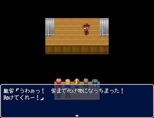 ※Oneilonomicon Game Screen Shot2