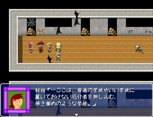 ※Oneilonomicon Game Screen Shot5