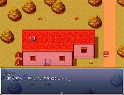 お父さんを探し隊! Game Screen Shot1
