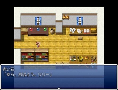 お父さんを探し隊! Game Screen Shot2