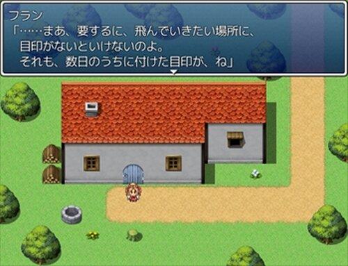 お父さんを探し隊! Game Screen Shot3