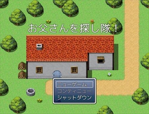 お父さんを探し隊! Game Screen Shot5
