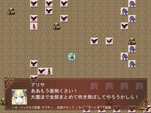 アリサ無双 Game Screen Shot4