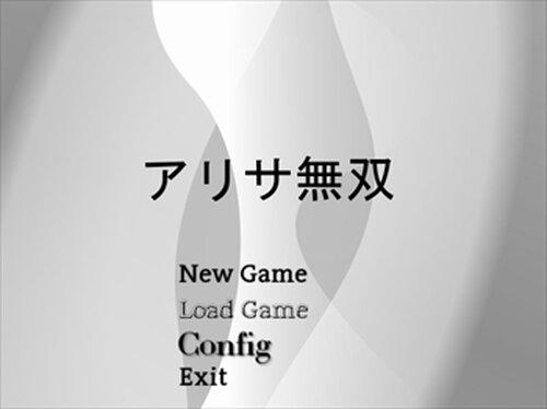 アリサ無双 Game Screen Shot5