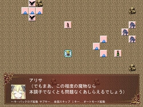 アリサ無双 Game Screen Shots
