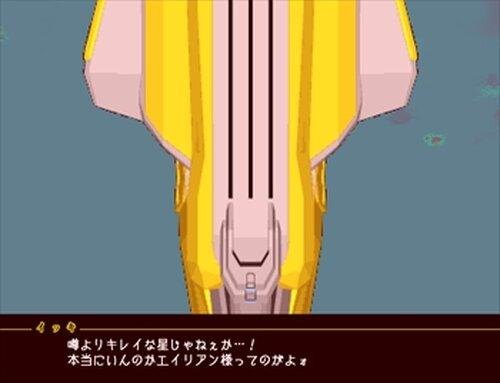抹機銃-MAKKIGAN- 体験版 Game Screen Shot2