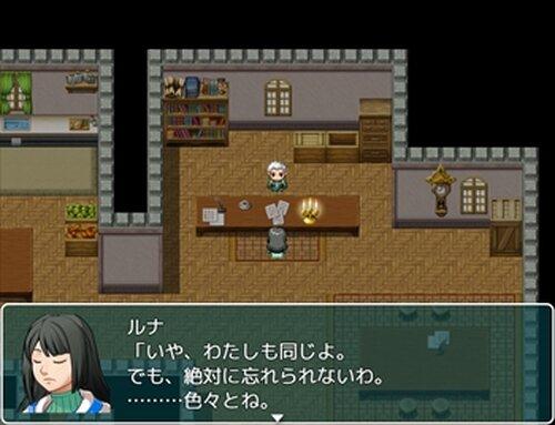 王都ヴァルムの魔導戦記 Game Screen Shot2