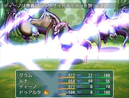 王都ヴァルムの魔導戦記 Game Screen Shot4