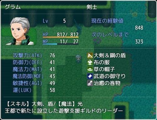 王都ヴァルムの魔導戦記 Game Screen Shot5