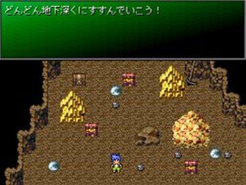 無限のダンジョン2 Game Screen Shots