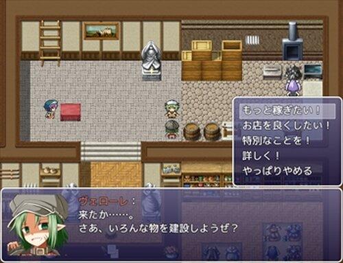 コレクトレット Game Screen Shot2