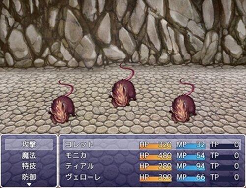 コレクトレット Game Screen Shot3