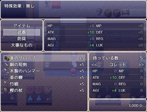 コレクトレット Game Screen Shot4