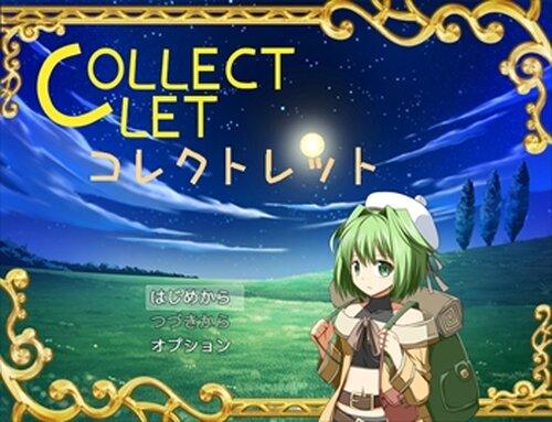 コレクトレット Game Screen Shot5