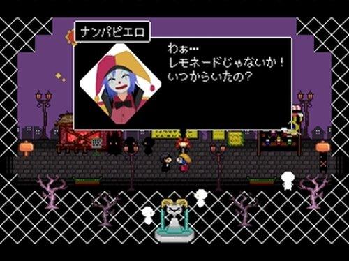 不幸の女神α Game Screen Shot2