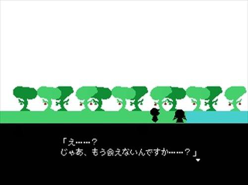 不幸の女神α Game Screen Shot3
