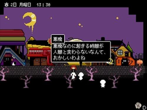 不幸の女神α Game Screen Shot5