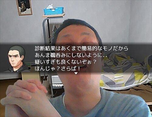 富樫正敬診断テスト Game Screen Shots