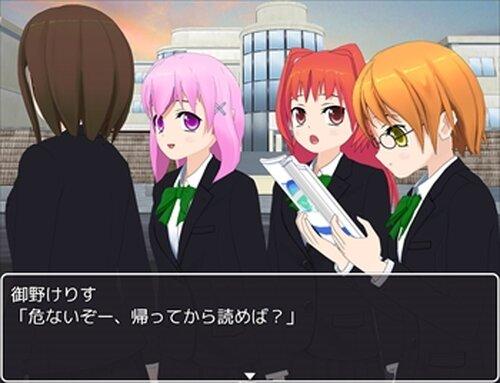 このいろなんばん Game Screen Shot4