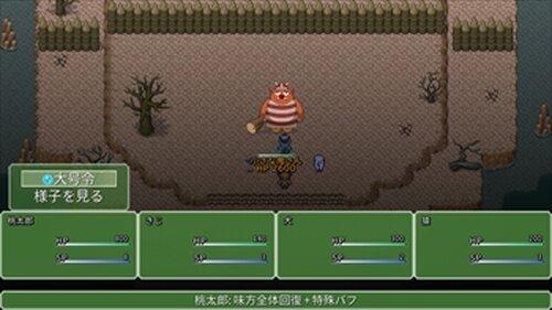 暴走少女は私に集えと嘯いた Game Screen Shot3